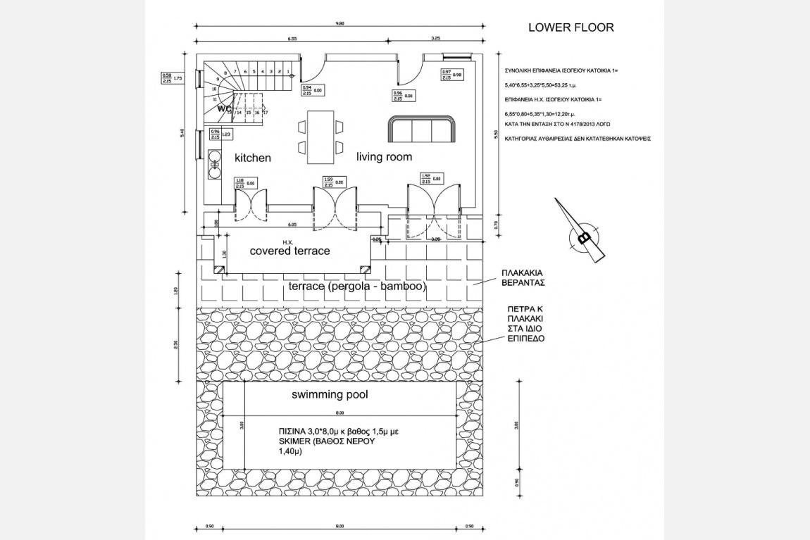ref220_025_lower_floor